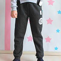 7d107129 Спортивные штаны трехнитка оптом в Украине. Сравнить цены, купить ...