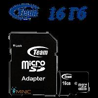 Карта памяти Team MicroSDHC 16GB Class 10 + SD адаптер
