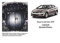 Защита на двигатель, КПП, радиатор для Hyundai Elantra 5 F/L (2014-) Mодификация: 1,6; 1,8 Кольчуга 1.0554.00 Покрытие: Полимерная краска