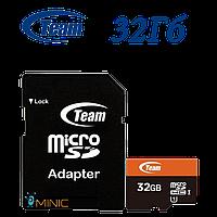 Карта памяти Team microSDHC 32GB Class 10 + SD адаптер