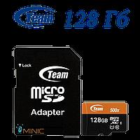 Карта памяти Team microSDHC 128GB Class 10 + SD адаптер