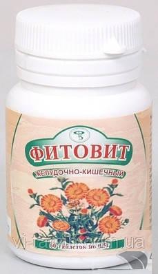 Фитовит Желудочно-кишечный, 60 табл.