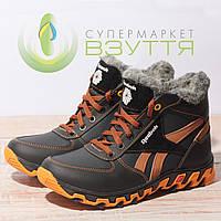 Зимние кожаные ботинки на подростка   арт. 216 р  размеры 36-40, фото 1