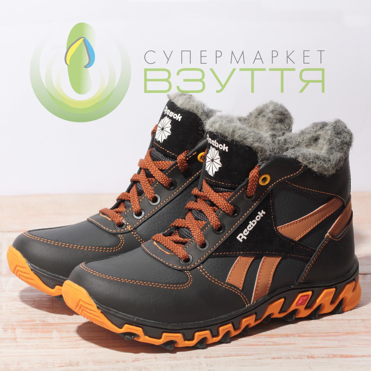 4ff3256d5 Зимние кожаные ботинки на подростка арт. 216 р размеры 36-40 ...