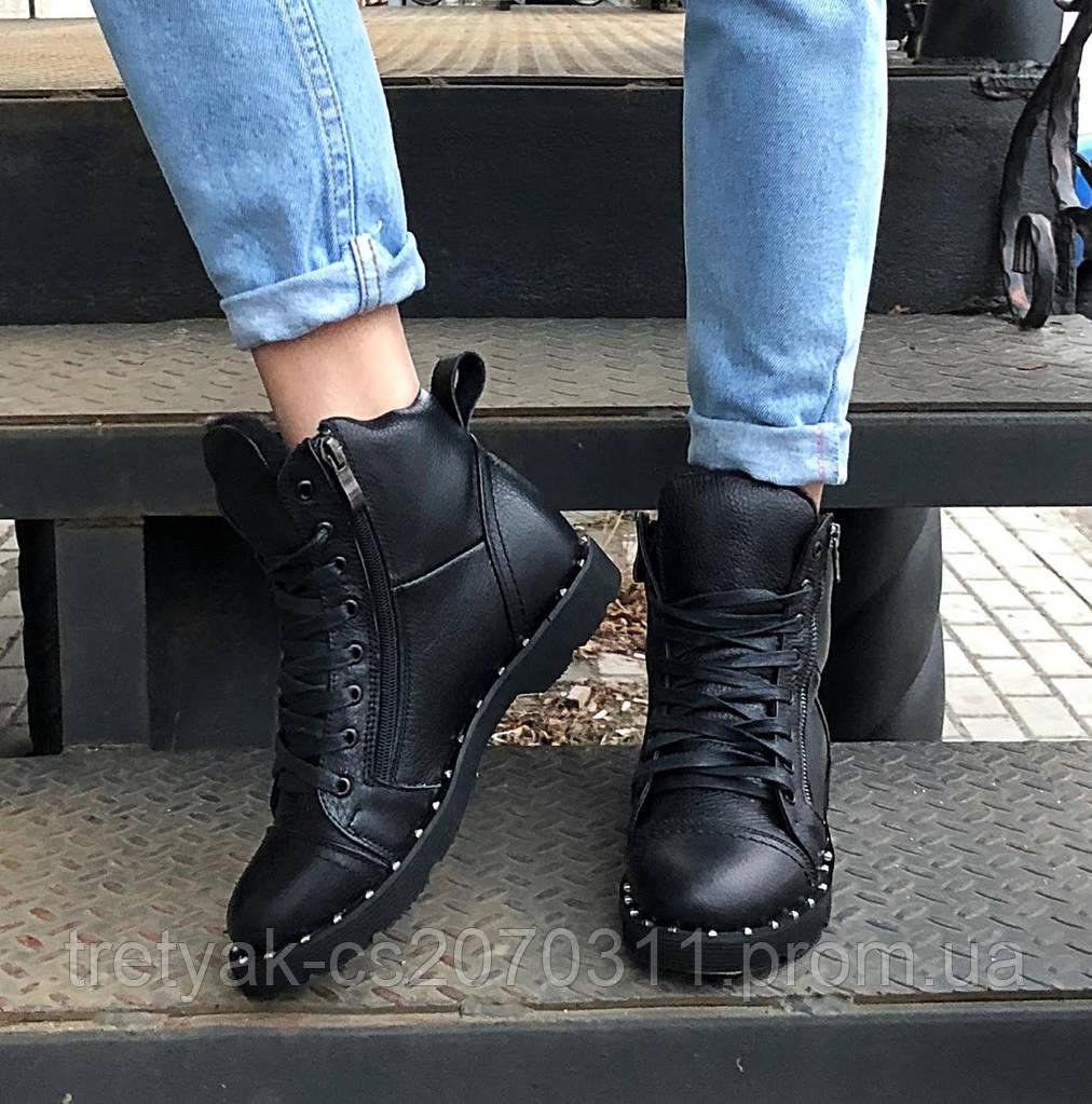 Женские модные зимние ботинки  из кожи на двух  змейках чёрного цвета