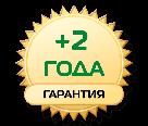 Фекальний насос з НОЖЕМ EURO ForWateR 2.5 кВт, + рукав 10м (або 20м)з гайками 2 роки гарантія, фото 8