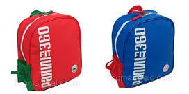 Детские и молодежные сумки