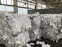 Выкуп белой чистой бумаги высокого качества