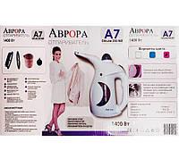 Ручной отпариватель для одежды Аврора A7.