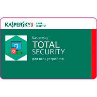 Антивирус Kaspersky Total Security Multi-Device 5 ПК 1 year Renewal License (KL1919XCEFR)