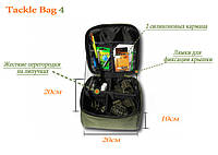 Сумка для снастей LeRoy Tackle Bag 4