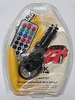 FM модулятор BORK GERMANY А-800