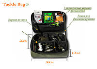 Сумка для снастей LeRoy Tackle Bag 5