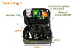 Сумка для снастей LeRoy Tackle Bag 5, фото 2