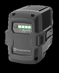 Аккумулятор Husqvarna BLi300 (536Li XP)