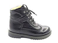 Ортопедические ботинки для мальчика Ecoby (Экоби) р. 35 - 23см модель 213M черные, фото 1