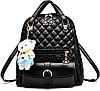 Рюкзак женский кожзам Sweet Bear стеганный сумка Черный