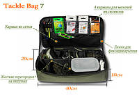 Сумка для снастей LeRoy Tackle Bag 7