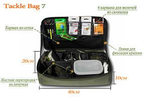 Сумка для снастей LeRoy Tackle Bag 7