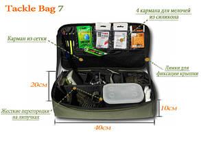 Сумка для снастей LeRoy Tackle Bag 7, фото 2