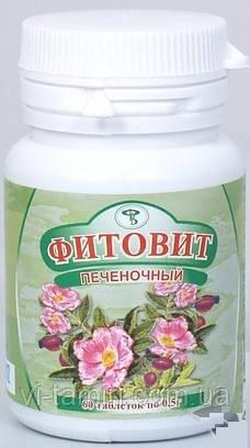 Фитовит Печеночный, 60 табл.