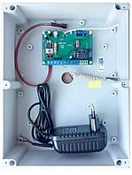 Прибор приемо-контрольный GSM-ХИТ BOX