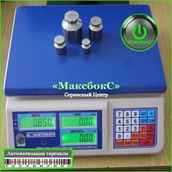 Весы торговые с поверкой до 15 кг ВТНЕ/1 15Т1К (Дозавтоматы)