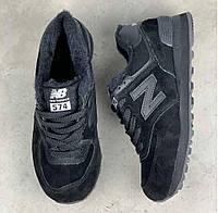 New Balance 574 Winter Black (с мехом)   кроссовки женские и мужские  зимние c884799a9cf