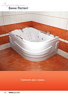 """Ванна акриловая Тритон """"Респект"""" (Левая, Правая) 1800х1300х750"""