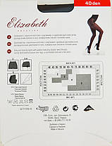 Колготки Elizabeth Prestige 40 den classic Nero р.2 (00314) | 5 шт., фото 3