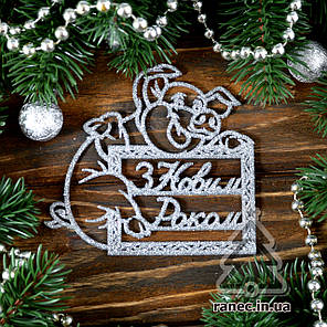 Новогоднее украшение «Хрюшка »8шт, фото 2