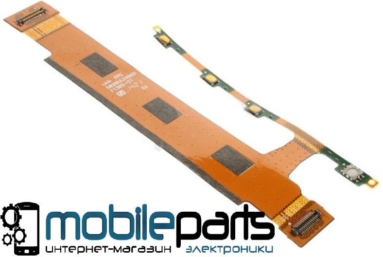 Шлейф (Flat cable) Sony D5102 Xperia T3 | D5103 | D5106 с кнопкой включения, громкости и камеры