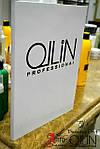 23 января в г. Днепропетровск успешно прошел презентационный семинар от ТМ «OLLIN Professional»
