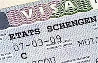 Туристическая виза в Португалию от 1200 ГРН. Шенген Мультивиза