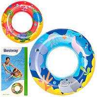 Круг для плавания Bestway (36113) от 3 до 6 лет