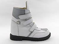 Детские зимние ортопедические ботинки Ecoby р 35 - 23см  модель 211W белые, фото 1