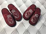 Іменні тапочки з вишивкою, фото 5