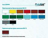Краска масляная МА -15 DekArt (светло-зелёная) 1кг, фото 3