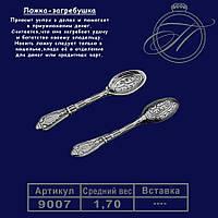 Ложка загребушка арт. 9007 серебро 925