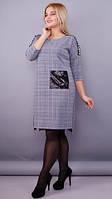 Лав - стильное платье на каждый день. Размер 50-52,54-56,58-60,62-64.