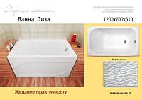 "Ванна акриловая Тритон ""Лиза"" 1200х700х610"