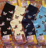 Женские носки Sofya  В собачках  , купить