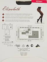Колготки Elizabeth Prestige 40 den t-band Visone р.3 (00316) | 5 шт., фото 3