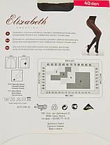 Колготки Elizabeth Prestige 40 den t-band Nero р.4 (00316) | 5 шт., фото 3
