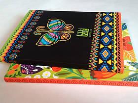 Скетчбук блокнот А5 145*197см Bourgeois, дизайн на вибір