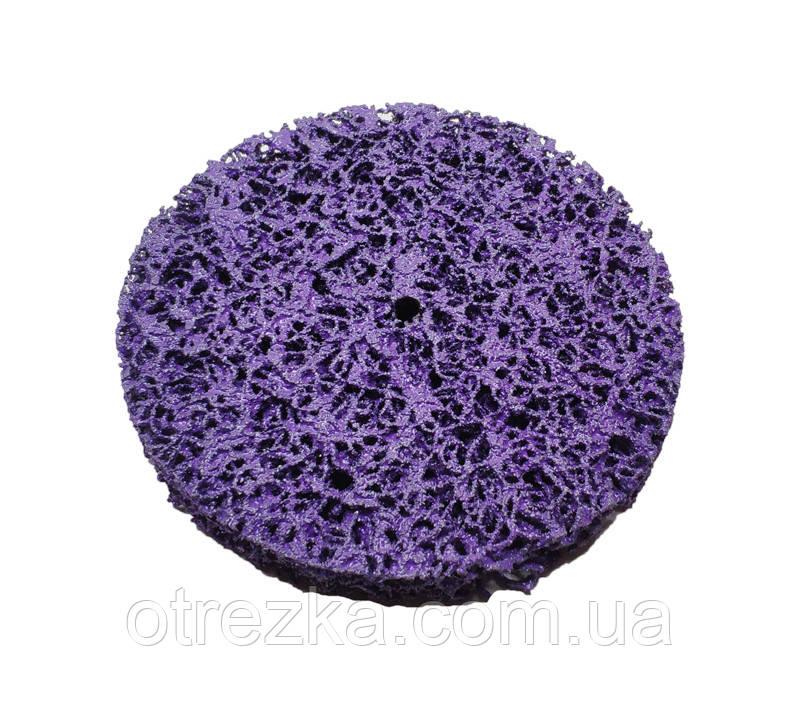 Зачистной круг Polystar Abrasive 125х10 мм.без основы фиолетовый (жесткий)