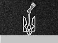 Кулон Герб Украины Трезуб посеребрение 003