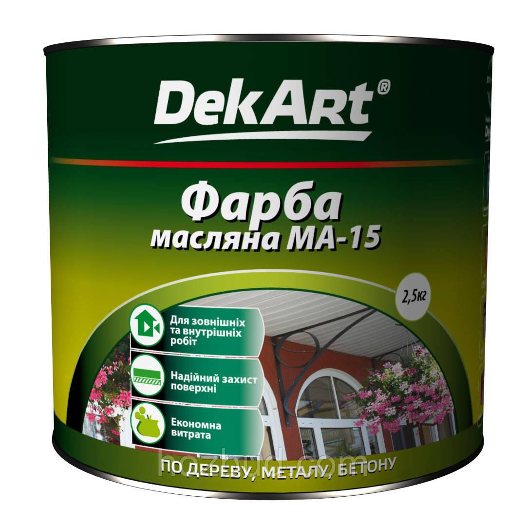 Краска масляная МА -15 DekArt (ярко-голубая) 2,5кг