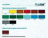 Краска масляная МА -15 DekArt (ярко-голубая) 2,5кг, фото 3