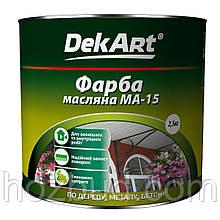 Краска масляная МА -15 DekArt (чёрная) 2,5кг